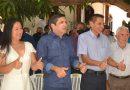 Deputado Pastor Cavalcante e o vice-prefeito Pastor Jonatas, declara apoio a pré-candidata a prefeita Adriana Ribeiro