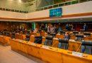 Assembleia aprova MP que reestrutura cargos da Polícia Militar do Maranhão